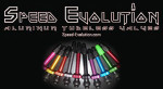 Speed Evolution Tubeless Stems